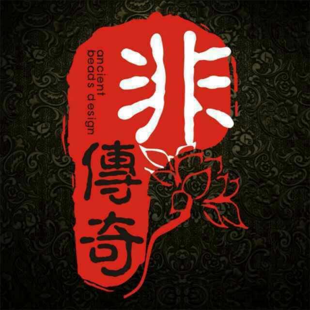 非传奇,星月菩提,星月菩提108,金刚菩提,金刚菩提108,凤眼菩提,凤眼菩提108,天珠传奇,www.feichuanqi.com