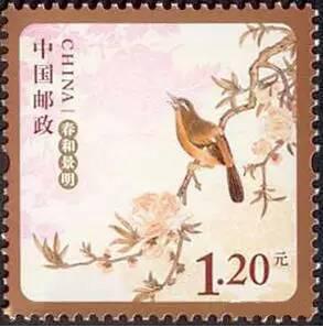 中国邮政2011年10月9日发行《春和景明》贺新禧邮票-富贵吉祥 贺年图片